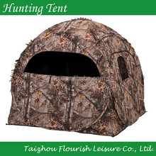 2014 new portable camouflage hunting blind and hunting shelter/3 person hunting tent