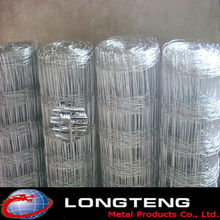 Factory supply Goat fencing / cattle metal fence in stock