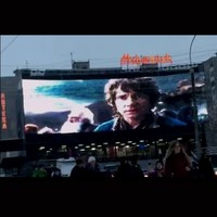 P16 Full Color Outdoor LED Display advertising video wall Screen