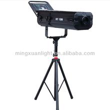 Professional stage 1200w led follow spot light