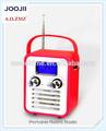 retro portátil de cuero de la pu reloj de alarma de radio am fm