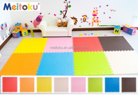 EVA Eco-friendly Practice mat interlocking floor mat