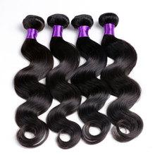 Aaaaa Grade Wholesale Weave 100% Brazilian Human Hair Wet And Wavy Weave