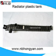Auto Radiator Plastic Tank & car FORD explorer/mercury mounta radiator as 2012 new models