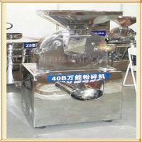 Model B okamoto grinding machine