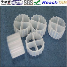 Nice surface MBBR biofilm carrier made in China