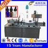 $12000 low price automatic e-liquid filling machine,liquid filling machine