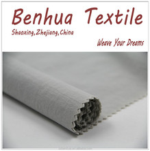 4 Way Stretch Nylon Spandex Fabric Woven