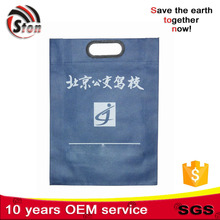 2015 latest design customized logo non woven bag with plastic D handle