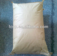 Large quantity Stable performance Fine Powder Glycerin Monostearate(DMG) as food emulsifier E471 (bead)