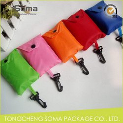 Economic manufacture shopping bag for suit