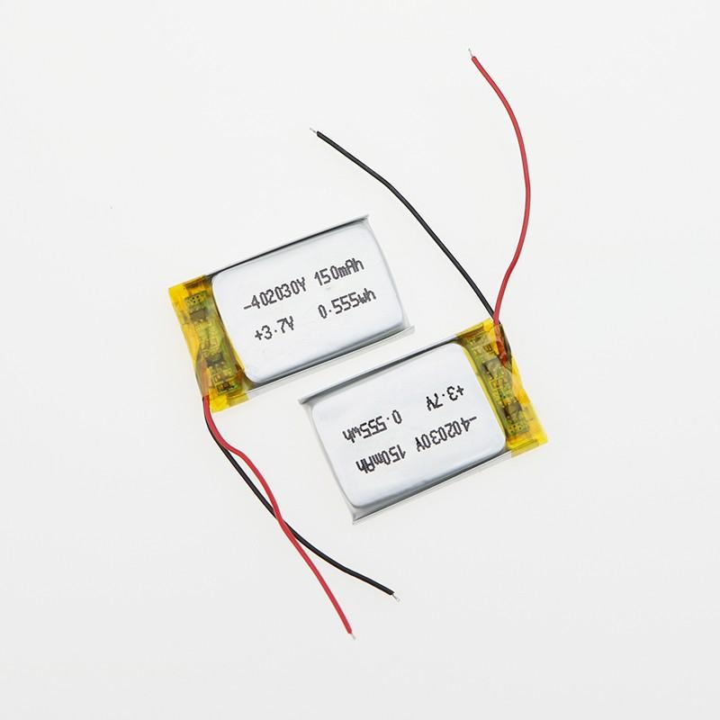 china lipo battery 3 7v 330mah lp303040 lithium polymer