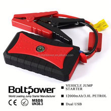 upower waterproof emergency car portable battery jump starter with 4 usb output and compass