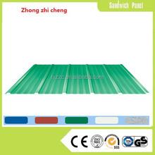 roofing shingles prices /galvanized steel sheet(V840,V750)