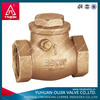 brass weighted swing check valve made in YUHUAN OUJIA TMOK
