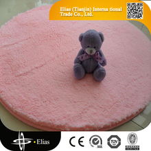 Round pure color soft yarn toilet bath mat