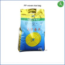 Hot Sale non woven fabric rice bag for packaging