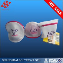 Laundry Bag Protect Clothes Wear And Tear, Nylon Net bra underware washing bag protect bag