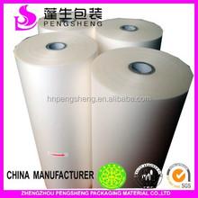 bopp laminaton dry film,made in china
