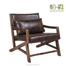 Simple modern fashion European single sofa chair wood chair bedroom balcony lounge chair Y8011-Y4