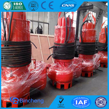 Submersible centrifugal sewage pump