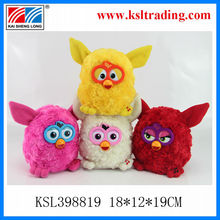 Battery operate singing dancing voice recorder plush toy