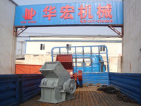 PC800*600 hammer crusher for cement,mining,coal,electricity,chemical industry stone crushing plant
