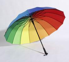 21 or 27 inch 16K 24K Corporation Rainbow Promotion Umbrella, Straight Umbrellas Wholesale