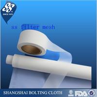 plastic mesh screen water filter