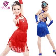 Sexy fringe latin dress for children kids tassel latin dress S,M,L,XL,XXL performance girl latin dress ET-080