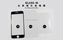 Silica gel edge full cover screen tempered glass screen protector for iPhone 6