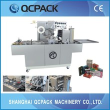 cellophane packaging machine