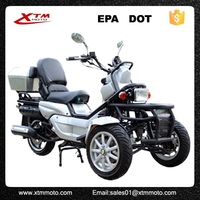 Hot 3 Wheel Motor Scooter Made in China