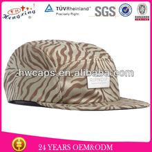 SGS and TUV 2013 customized new style plain sand safari blank 5 panel camp cap