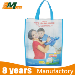 2015 Design factory price direct color print non woven shopping bag
