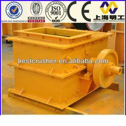 2013 hot hammer mill / hammer mill for sale / hammer mill in china