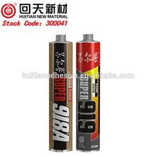 Huitian 919 nail glue