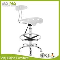 Plastic bar stool tractor seat swivel colorful adjustable drafting pub chrome salon chair