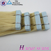 Ali Express Cheap 100% Human Hair Glue Skin Weft Tape Hair Extensions