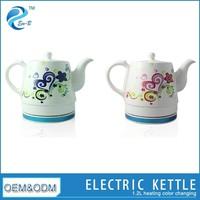 Hot Sale 1.2L Electric Flower Colour Changing Enamel Water Pot