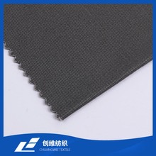 100% Cotton Brushed Twill Normal Item 16x12 Woven Dyeing Fabric for Man Pants Garment Trousers Cheap Price China Supplier