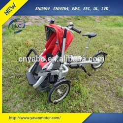 """good motorized tricycle from China aluminum alloy fashion 250w 36v 16"""" stroller"""
