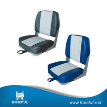 Fold-Down Foam Contoured Padded seat for boat