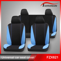 funny leather car seat cover of toyota accessorices