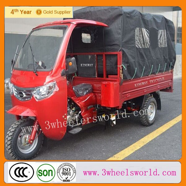 200cc Tricycle,New Cabin Tricycle Three Wheel Motorcycle,Tricycle for Sale