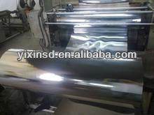 Laminate polyester metallized layer film , 12 mic, 18mic 15 mic for printing lamination bags