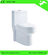 Advanced super spiral type SILENCE FLUSH SOFT CLOSE SEAT COVER WATER SAVING SIPHONIC ONE PIECE TOILET
