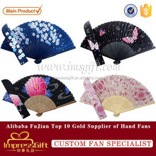 New fancy handheld Chinese gift paper fan with bamboo ribs
