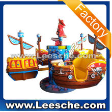 LSJQ-024 Spin pirate boat kiddie ride /kids coin operated game machine LB0116