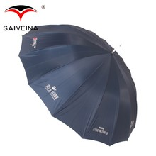 27 inches 16K big UV protection and windproof promotional straight umbrella